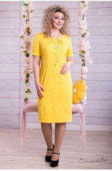 Нарядное ярко желтое платье