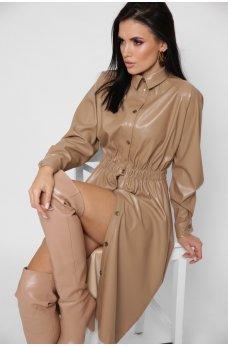 Бежевое утонченное платье миди с поясом