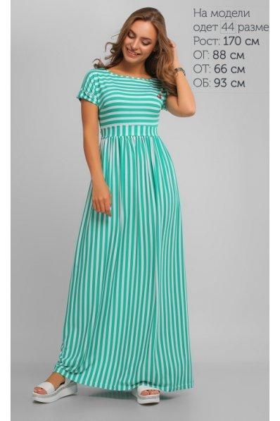 Длинное полосатое платье
