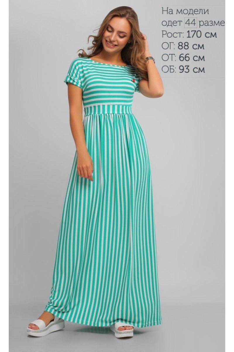 7fc9e1413ef799 Довге смугасте плаття