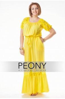 Довга жовта літня сукня з мереживом
