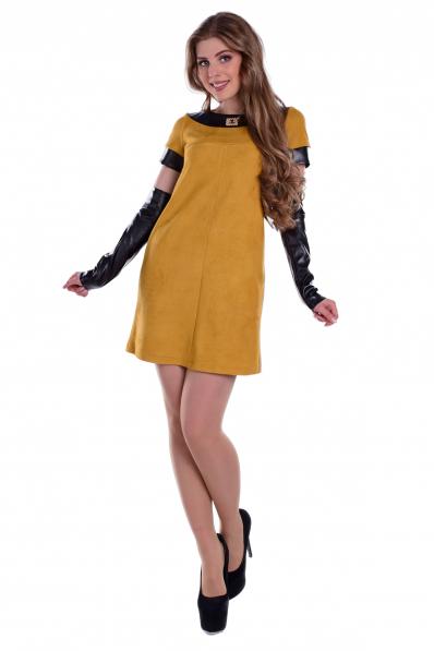 Горчичное замшевое платье с кожаными рукавами