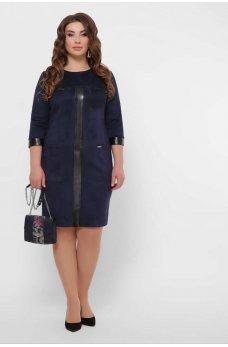Синее модное платье батал