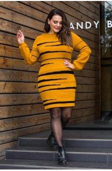 Горчичное изящное мягкое платье