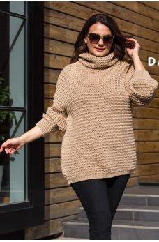 Бежевый комфортный однотонный свитер
