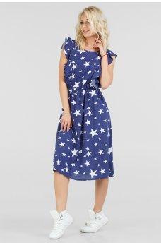 Летнее платье с пышной юбкой синего с белым цвета