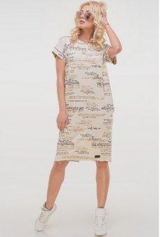 Бежевое платье-мешок