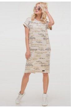 Бежевое платье-мешок с принтом буквы