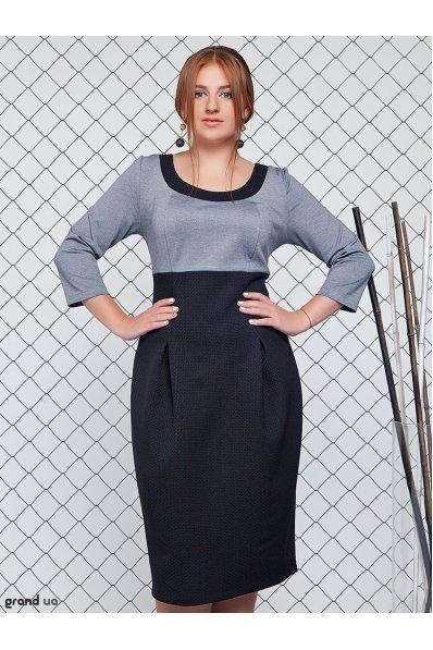 Платье тюльпан черного цвета