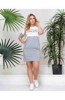 Серое универсальное платье-футболка