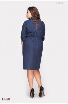 Синее батальное платье с поясом