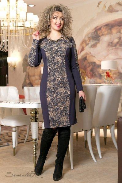 Темно-синее платье с кофейным принтом