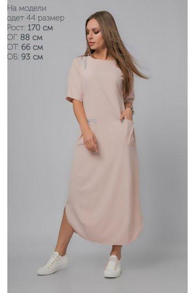 Стильное платье с карманами пудрового цвета