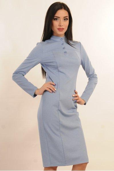 Блакитна строга сукня