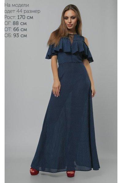 Темно-синее длинное платье в белый горошек